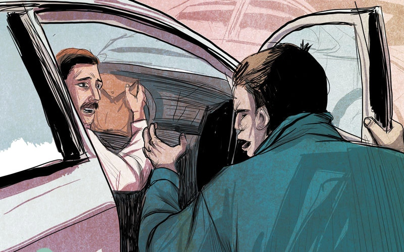 محاكمة 3 عاطلين سرقوا 78 ألف درهم بعد اعتدائهم على شخص