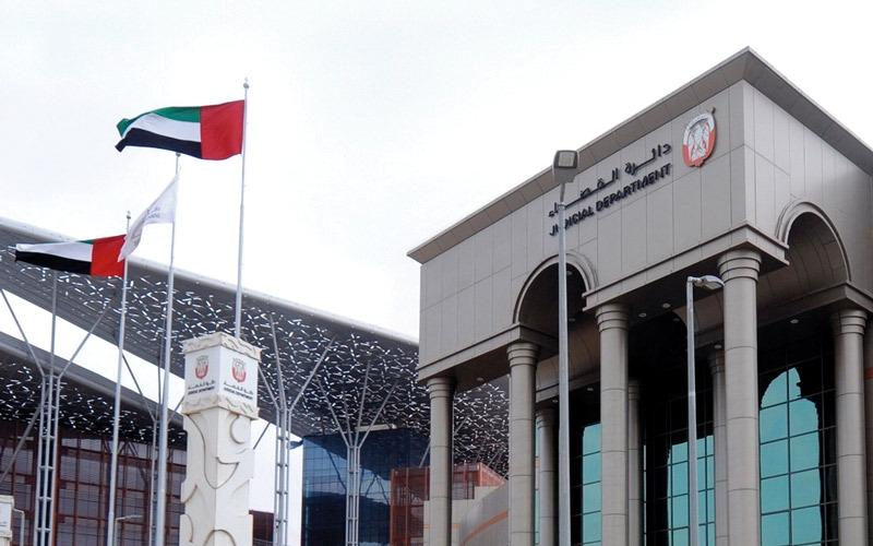براءة 3 خليجيين في قضية سرقة وانتحال صفة رجال شرطة