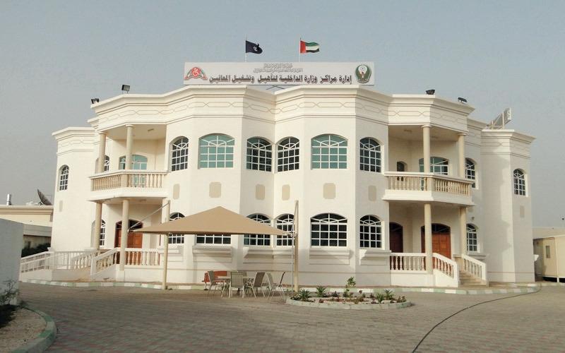 «مراكز الداخلية» تنظم دورات مجانية للجمهور