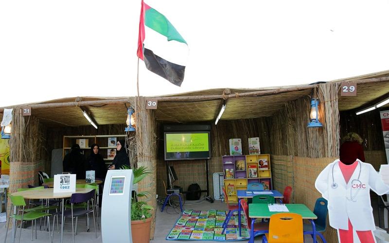 «دبي للثقافة» تدعم «نحن معكم»