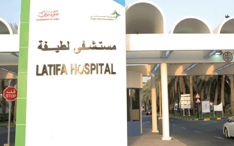 4 أطفال مرضى وأسرة متوفى ينتظرون مساعدتهم على سداد كلفة العلاج