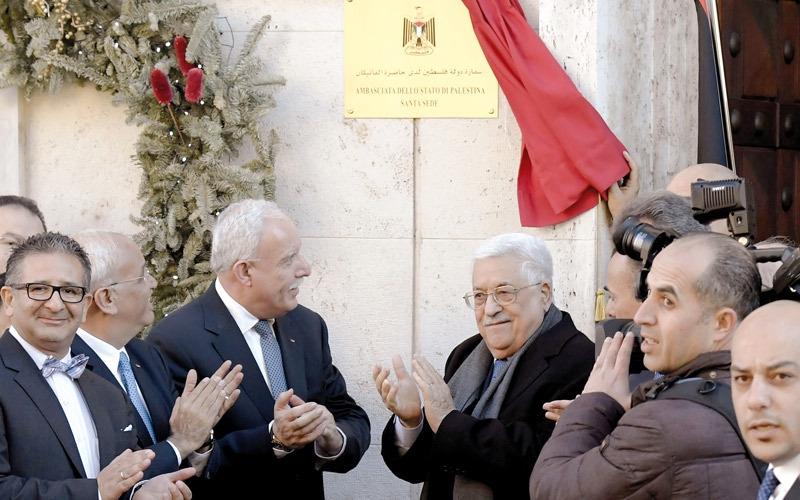 مؤتمر باريس ينطلق اليوم.. وعباس يفتتح سفارة فلسطين لدى الفاتيكان