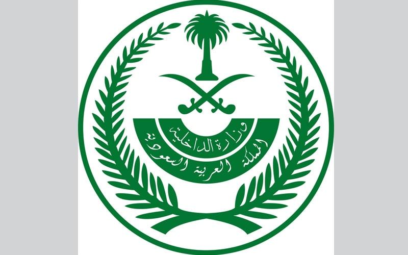 استشهاد أحد منسوبي حرس الحدود السعودي جراء إطلاق نار عبر الحدود