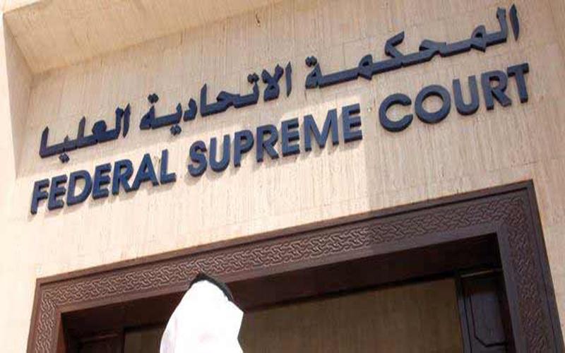 الاتحادية العليا تحكم بحبس 3 مدانين بالانتماء لتنظيم ارهابي