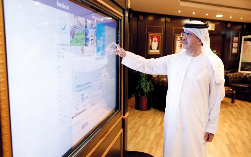 «كهرباء دبي» تطلق «رماس» للذكاء الاصطناعي على «فيس بوك»