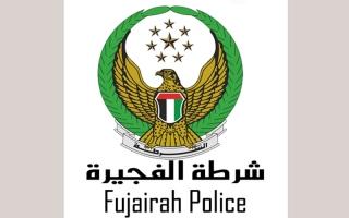 الصورة: شرطة الفجيرة تخفض قيمة المخالفات المرورية والحجز