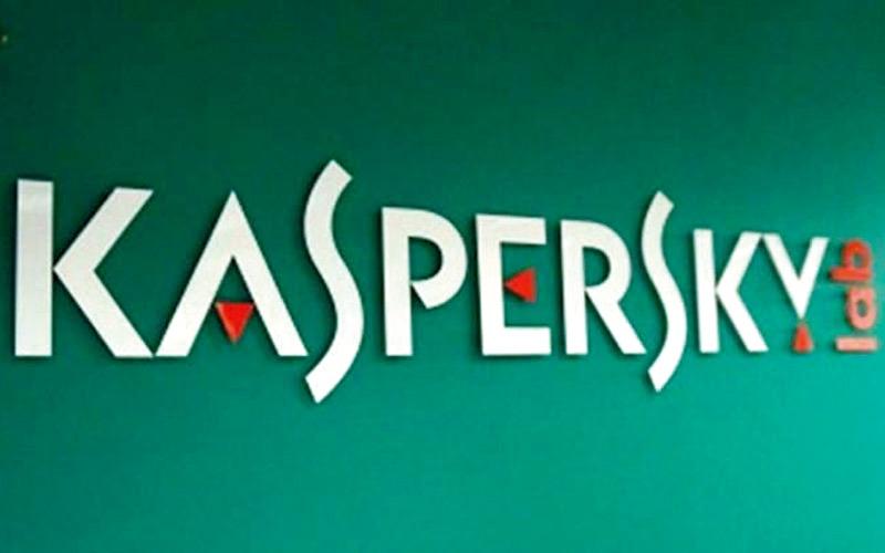"""الصورة: """"كاسبرسكي"""": حل جديد لحماية الأطفال من التهديدات الرقمية"""