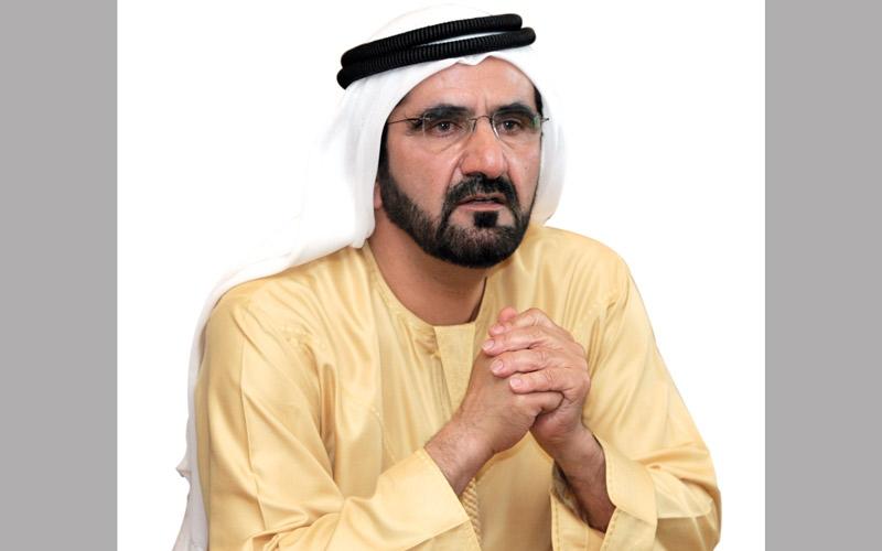 محمد بن راشد يعتمد توسعة المدينة العالمية للخدمات الإنسانية 3 أضعاف حجمها