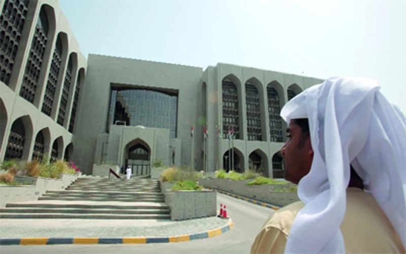 المصرف المركزي يصدر تعميمين للبنوك بشأن المعاملات مع بنوك قطرية