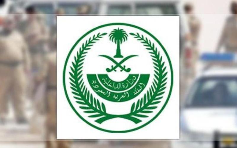 السعودية تستعيد احد مواطنيها من معتقل غوانتانامو