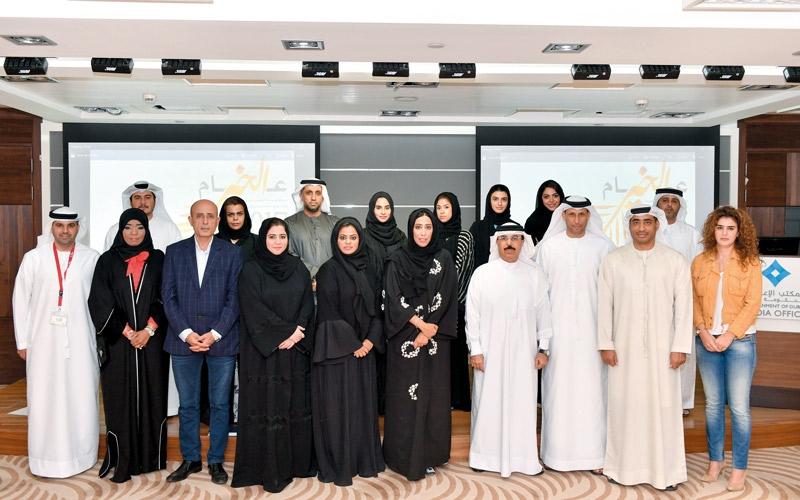 «إعلام دبي» يعتمد خطة استراتيجية دعماً لـ «عام الخير»
