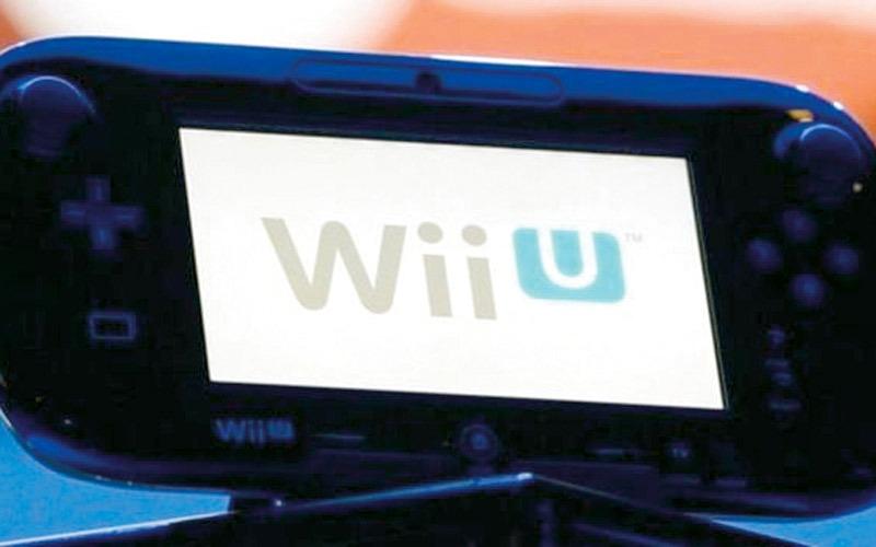 الصورة: «ننتندو» توقف إنتاج منصة الألعاب «وي يو»