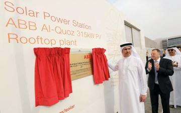 «كهرباء دبي» تدشن محطة لإنتاج الكهرباء من الطاقة الشمسية على سطح منشأة