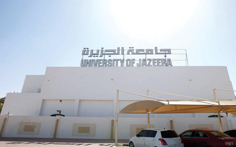 الطلاب الغائبون تجاوزوا نسبة الغياب المقررة لكل مادة دون علم مسبق بإجراءات الجامعة في هذا الشأن. أرشيفية