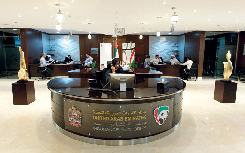 هيئة التأمين: الحد الأدنى لتسعير الوثائق يحمي من «حرق الأسعار» - الإمارات اليوم