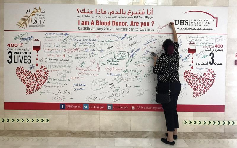مستشفى الجامعة في الشارقة ينظم حملة للتبرع بالدم