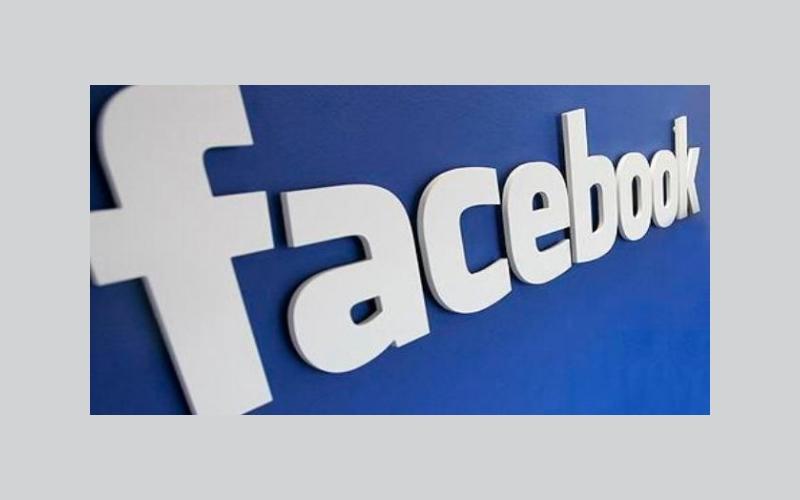 الصورة: فيس بوك يتصدى لحالات الانتحار الحاصلة عبر خدمة المباشر