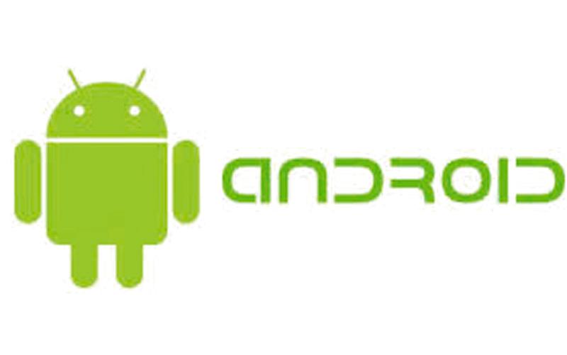 خبراء: تطبيقات «أندرويد» تتطلب أذونات ليست ضرورية - الإمارات اليوم