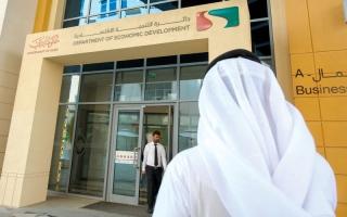 مخالفة 7 مطاعم لم تلتزم بتوفير قائمة طعام باللغة العربية
