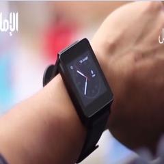 بالفيديو.. ساعة ذكية للكشف عن الإشارات الصوتية ذات المنشأ البيولوجي