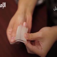 بالفيديو.. ابتكار جلد مطاطي شبيه بالفرو
