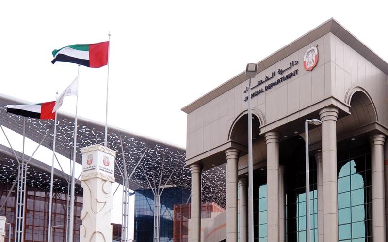 «استئناف أبوظبي» ترفض الحجز التحفظي على أموال وأسهم بـ 238 مليون درهم