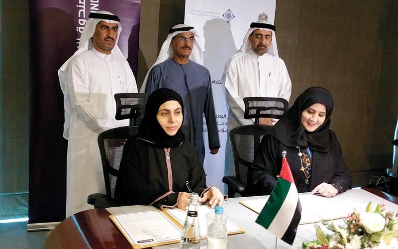 «الإمارات الإسلامي» يسدد مديونيات 9 متعثرين في أقساط السكن