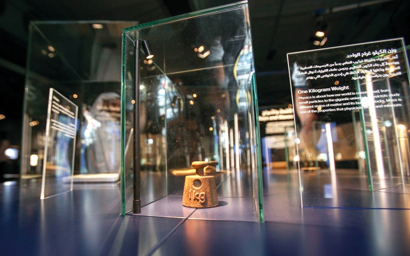 داعمو «متحف نوبل»: شراكة تعزّز قيمة المعرفة