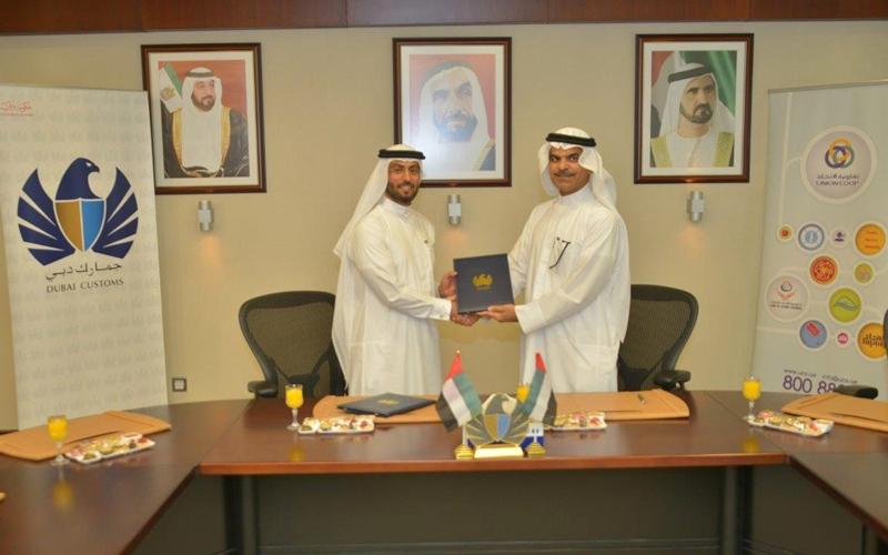 مذكرة تفاهم بين جمارك دبي و«تعاونية الاتحاد» لتعزيز الشراكة المجتمعية