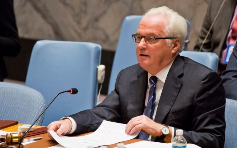 وفاة سفير روسيا لدى الامم المتحدة بشكل مفاجئ