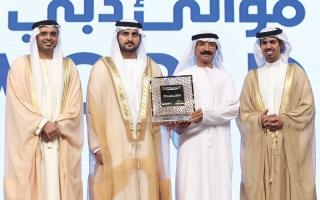 محمد بن راشد: استراتيجية تنويع الاقتصاد نتاج لنهج التميز
