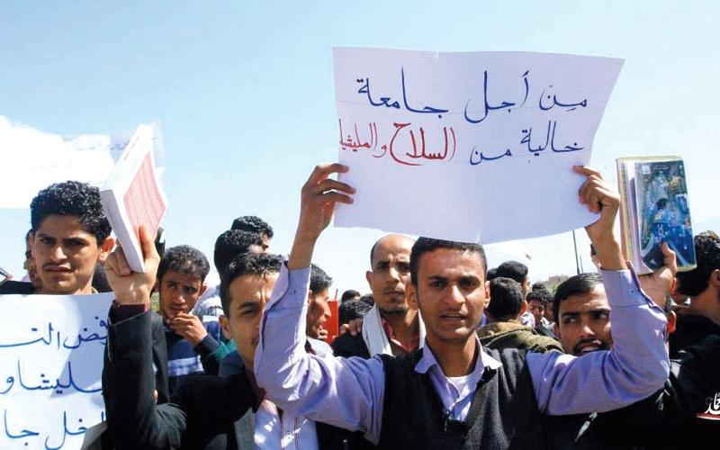 موظفو جامعة صنعاء يعلنون الإضراب الشامل لإسقاط رئيسها «الحوثي»