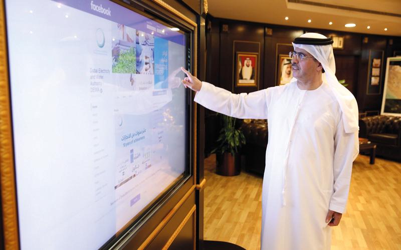 موظف افتراضي في «كهرباء دبي» يتلقى 60 ألف طلب واستفسار خلال شهر - الإمارات اليوم
