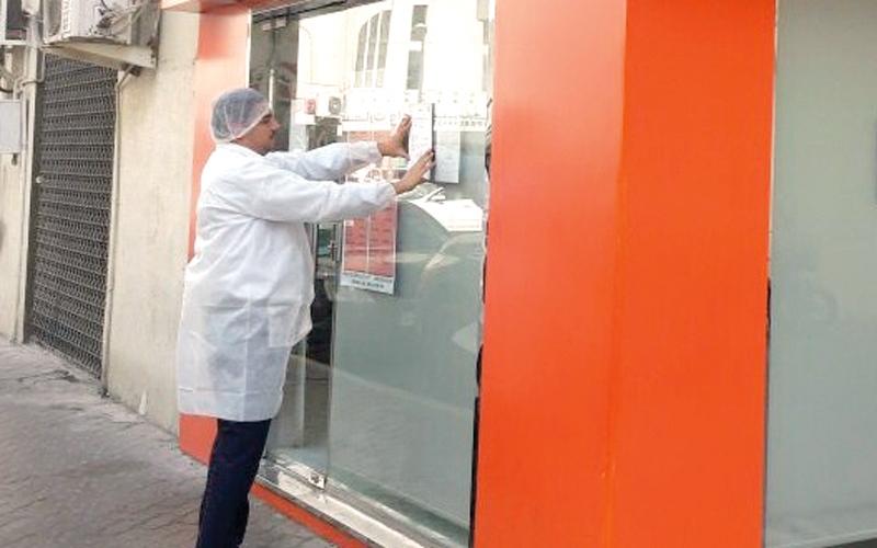 إغلاق 5 منشآت غذائية في أبوظبي خلال العام الماضي