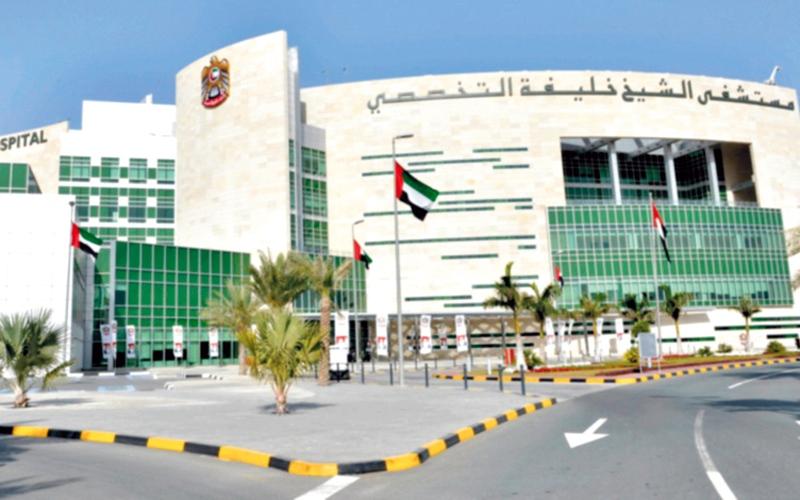 افتتاح وحدة جراحة اليوم الواحد في «خليفة التخصصي»