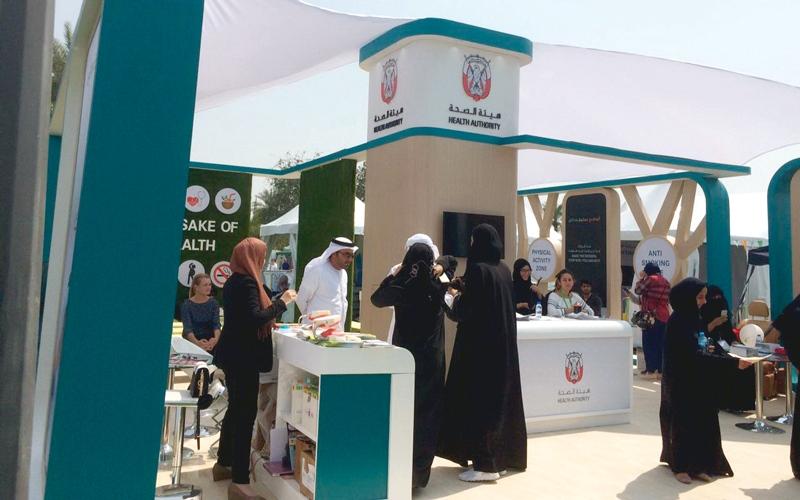 «صحة أبوظبي» تحصّن 96% من طلبة المدارس ضد الأمراض المُعدية