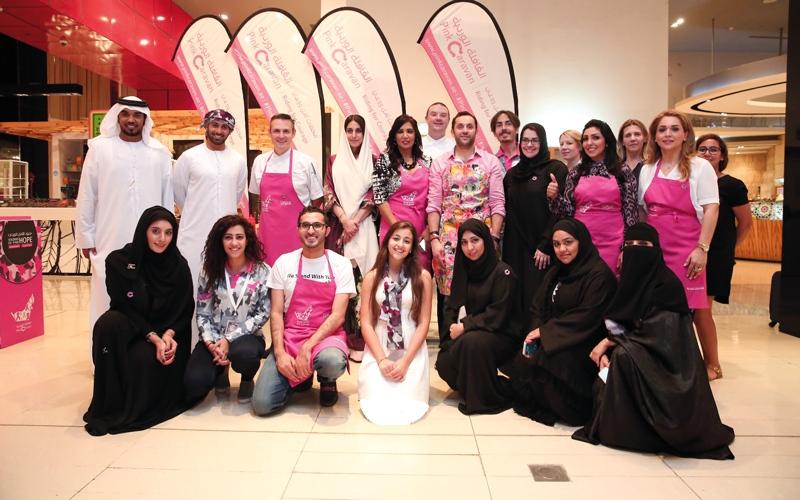 «لقمة وردية» في «دبي مول» الثلاثاء
