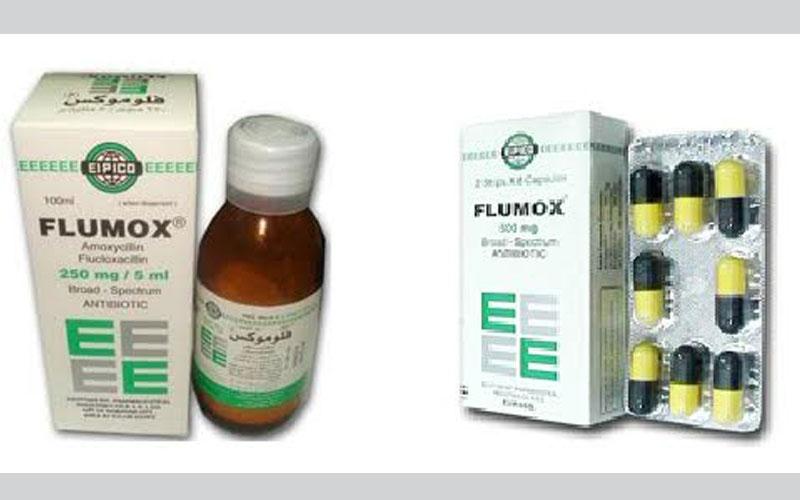 """""""الصحة ووقاية المجتمع"""" تؤكد خلو الدولة من دواء فلوموكس"""
