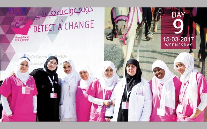 «القافلة الوردية» تواصل التوعية  والفحوص المجانية