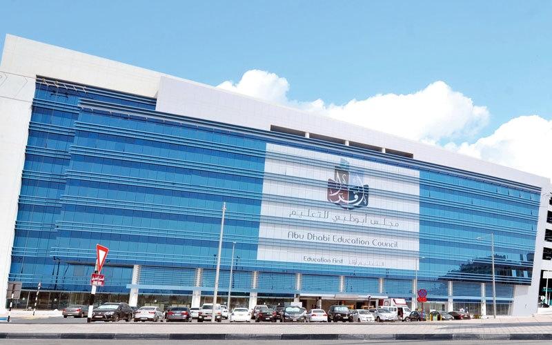 «شواغر محدودة» لتسجيل المقيمين  في مدارس أبوظبي الحكومية