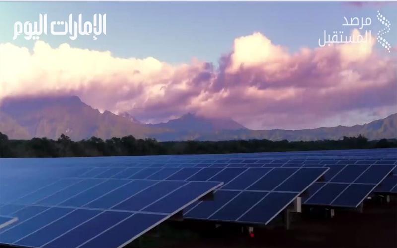 الصورة: بالفيديو.. الصين تفرش مزارع جديدة بالشمس