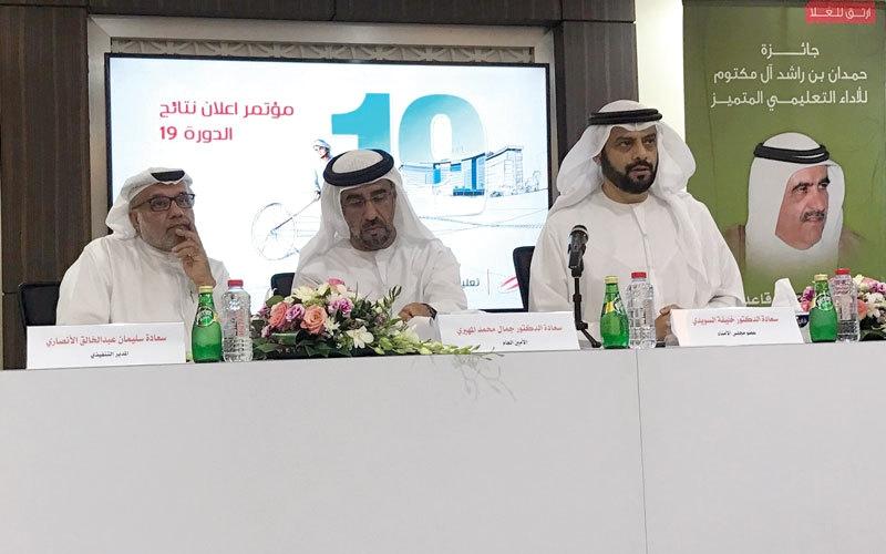 دبي والشارقة تتصدّران الفائزين بجائزة «الأداء التعليمي المتميز»