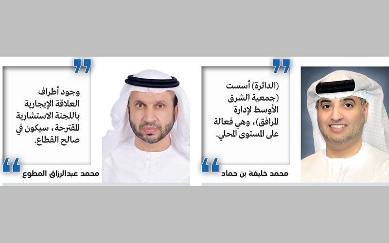 عقاريون يطالبون بتشكيل لجنة استشارية لتمثيل القطاع تحت مظلة «أراضي دبي»