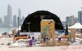 تحضيرات «مهرجان أم الإمارات»