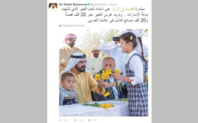 محمد بن راشد أطلق مبادرة «صنّاع الأمل» مطلع الشهر الجاري. الإمارات اليوم