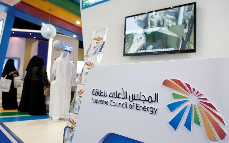 «الأعلى للطاقة» يستعرض خارطة طريق «صندوق دبي الأخضر»