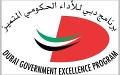 «دبي للأداء الحكومي المتميز» يبحث فرص الاستفادة من الإعلام الجديد