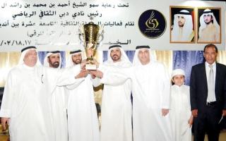 20 فريقاً في بطولة نادي دبي الرياضية الثقافية