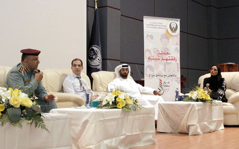 لجنة لتعزيز وقاية الشباب من إدمان المخدرات في الفجيرة