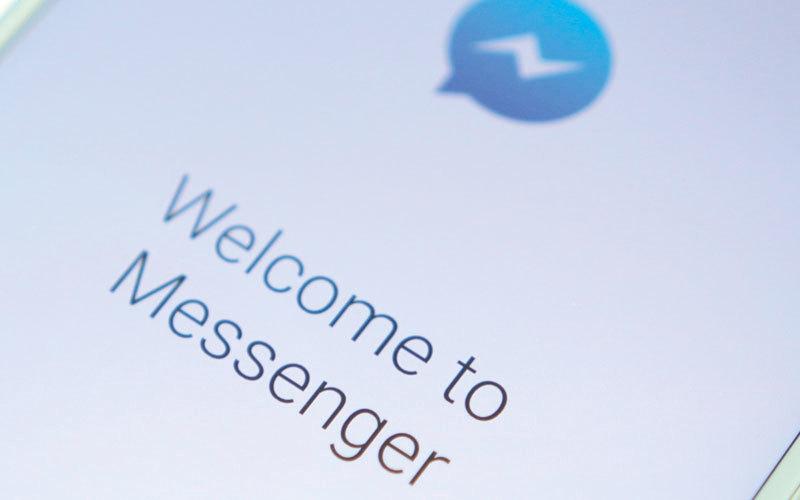 الصورة: «ماسنجر» يسمح بإرسال الموقع في الوقت الحقيقي